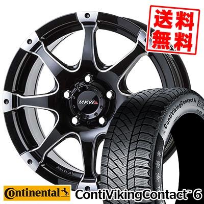 215/55R16 CONTINENTAL コンチネンタル ContiVikingContact6 コンチバイキングコンタクト6 MKW MK-76 MKW MK-76 スタッドレスタイヤホイール4本セット