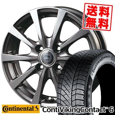 185/65R15 92T XL CONTINENTAL コンチネンタル ContiVikingContact6 コンチバイキングコンタクト6 CLAIRE RG10 クレール RG10 スタッドレスタイヤホイール4本セット