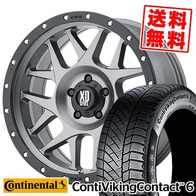 225/55R16 CONTINENTAL コンチネンタル ContiVikingContact6 コンチバイキングコンタクト6 KMC XD127 BULLY KMC XD127 ブリー スタッドレスタイヤホイール4本セット
