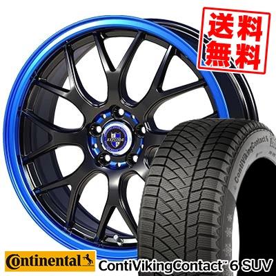 225/65R17 CONTINENTAL コンチネンタル ContiVikingContact6 SUV コンチバイキングコンタクト6 SUV EXPLODE-RBM エクスプラウド RBM スタッドレスタイヤホイール4本セット