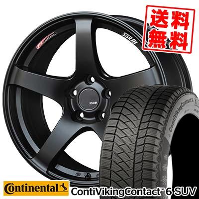 235/55R19 105T XL CONTINENTAL コンチネンタル ContiVikingContact6 SUV コンチバイキングコンタクト6 SUV SSR GTV01 SSR GTV01 スタッドレスタイヤホイール4本セット