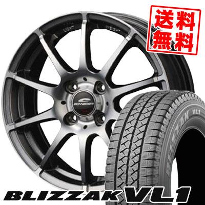 ブリザック VL1 155R13 8PR シュナイダー スタッグ メタリックグレー スタッドレスタイヤホイール 4本 セット