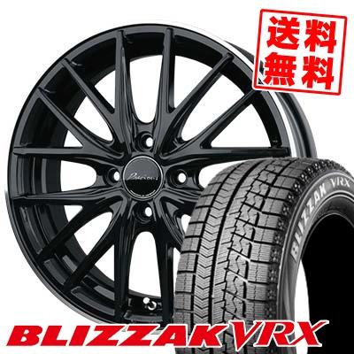 165/55R15 BRIDGESTONE ブリヂストン BLIZZAK VRX ブリザック VRX Precious AST M1 プレシャス アスト M1 スタッドレスタイヤホイール4本セット