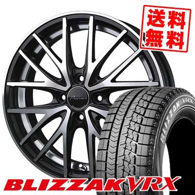 155/65R14 BRIDGESTONE ブリヂストン BLIZZAK VRX ブリザック VRX Precious AST M1 プレシャス アスト M1 スタッドレスタイヤホイール4本セット