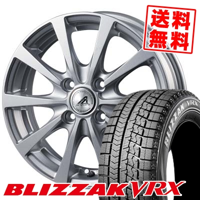175/70R14 84Q BRIDGESTONE ブリヂストン BLIZZAK VRX ブリザック VRX AZ SPORTS EX10 AZスポーツ EX10 スタッドレスタイヤホイール4本セット