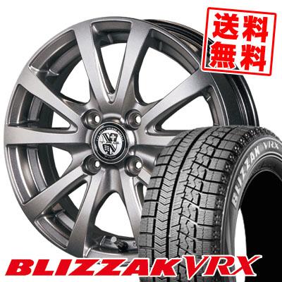 ブリザック VRX 175/65R14 82Q TRG バーン フラッシュグレイ スタッドレスタイヤホイール 4本 セット