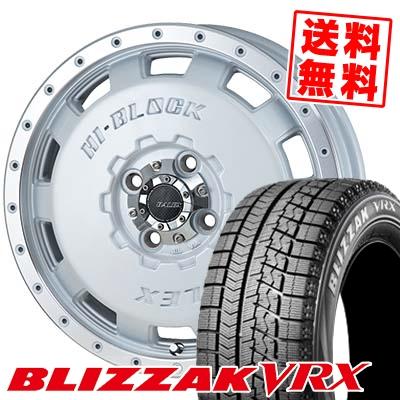165/60R15 BRIDGESTONE ブリヂストン BLIZZAK VRX ブリザック VRX HI-BLOCK BALEX ハイブロック バレックス スタッドレスタイヤホイール4本セット
