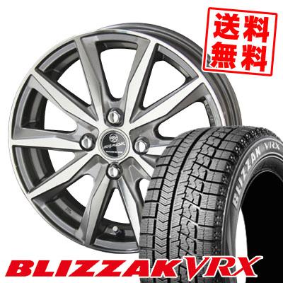 155/70R13 BRIDGESTONE ブリヂストン BLIZZAK VRX ブリザック VRX SMACK BASALT スマック バサルト スタッドレスタイヤホイール4本セット