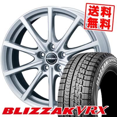 225/45R18 91Q BRIDGESTONE ブリヂストン BLIZZAK VRX ブリザック VRX BORBET typeBL5 ボルベット タイプBL5 スタッドレスタイヤホイール4本セット【 for VW 】【取付対象】
