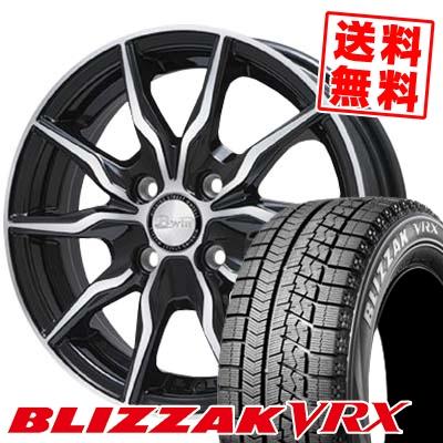 175/65R14 BRIDGESTONE ブリヂストン BLIZZAK VRX ブリザック VRX B-win KRX B-win KRX スタッドレスタイヤホイール4本セット