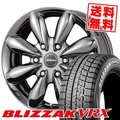 215/60R17 BRIDGESTONE ブリヂストン BLIZZAK VRX ブリザック VRX BOXISM 25b ボクシズム 25b スタッドレスタイヤホイール4本セット【取付対象】