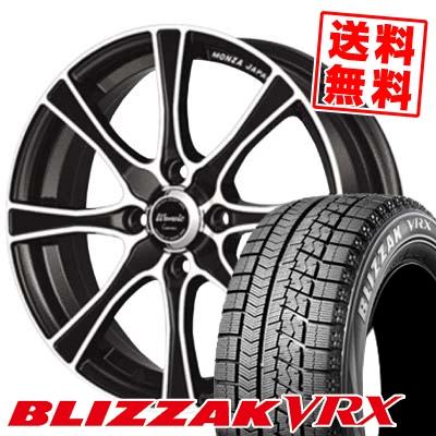 175/65R15 BRIDGESTONE ブリヂストン BLIZZAK VRX ブリザック VRX Warwic Carozza ワーウィック カロッツァ スタッドレスタイヤホイール4本セット