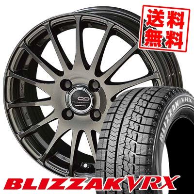 195/55R16 BRIDGESTONE ブリヂストン BLIZZAK VRX ブリザック VRX ENKEI CREATIVE DIRECTION CDF1 エンケイ クリエイティブ ディレクション CD-F1 スタッドレスタイヤホイール4本セット