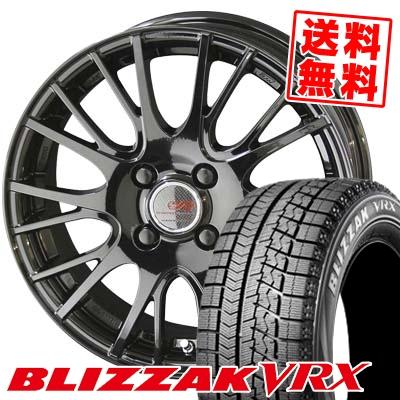 165/60R15 BRIDGESTONE ブリヂストン BLIZZAK VRX ブリザック VRX ENKEI CREATIVE DIRECTION CDS1 エンケイ クリエイティブ ディレクション CD-S1 スタッドレスタイヤホイール4本セット
