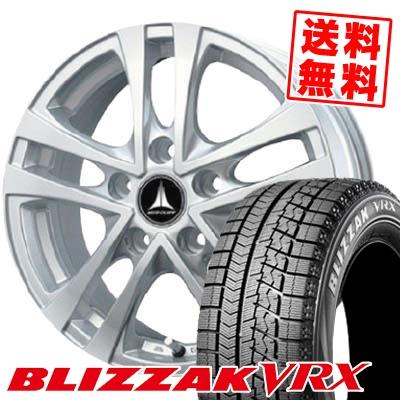 ブリザック VRX 205/65R16 95Q マッドクリフ シルバー スタッドレスタイヤホイール 4本 セット