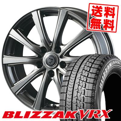 205/65R16 BRIDGESTONE ブリヂストン BLIZZAK VRX ブリザック VRX CLAIRE DG10 クレール DG10 スタッドレスタイヤホイール4本セット