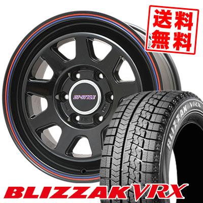 BLIZZAK DT 200系ハイエース【取付対象】 スタイル 215/60R17 for VRX BRIDGESTONE VRX スタッドレスタイヤホイール4本セット DT-STYLE ブリヂストン ブリザック 96Q