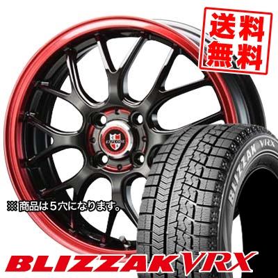 225/55R17 BRIDGESTONE ブリヂストン BLIZZAK VRX ブリザック VRX EXPLODE-RBM エクスプラウド RBM スタッドレスタイヤホイール4本セット