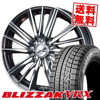 155/65R14 BRIDGESTONE ブリヂストン BLIZZAK VRX ブリザック VRX weds LEONIS FY ウェッズ レオニス FY スタッドレスタイヤホイール4本セット
