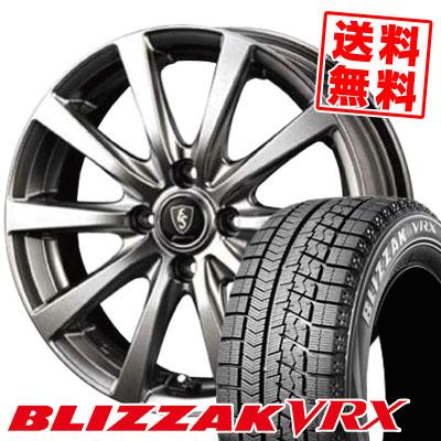 185/60R15 BRIDGESTONE ブリヂストン BLIZZAK VRX ブリザック VRX Euro Speed G10 ユーロスピード G10 スタッドレスタイヤホイール4本セット