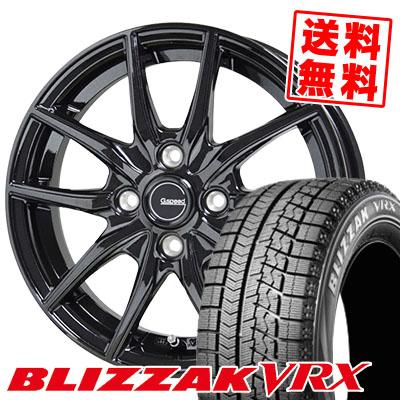 175/65R14 BRIDGESTONE ブリヂストン BLIZZAK VRX ブリザック VRX G.speed G-02 Gスピード G-02 スタッドレスタイヤホイール4本セット