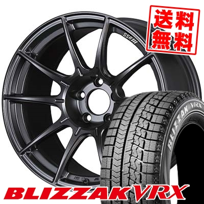 225/55R17 BRIDGESTONE ブリヂストン BLIZZAK VRX ブリザック VRX SSR GT X01 SSR GT X01 スタッドレスタイヤホイール4本セット