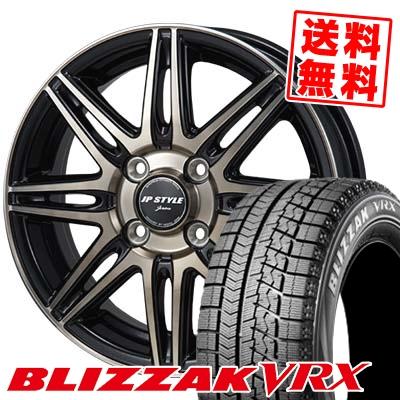 195/55R16 BRIDGESTONE ブリヂストン BLIZZAK VRX ブリザック VRX JP STYLE JERIVA JPスタイル ジェリバ スタッドレスタイヤホイール4本セット