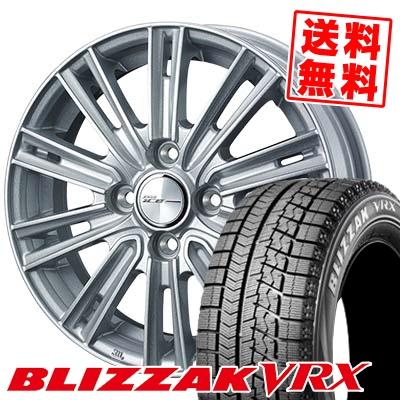 165/70R14 81Q BRIDGESTONE ブリヂストン BLIZZAK VRX ブリザック VRX WEDS JOKER ICE ウェッズ ジョーカー アイス スタッドレスタイヤホイール4本セット