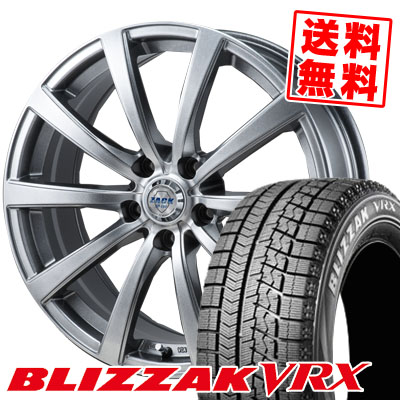 195/65R15 BRIDGESTONE ブリヂストン BLIZZAK VRX ブリザック VRX ZACK JP-110 ザック JP110 スタッドレスタイヤホイール4本セット