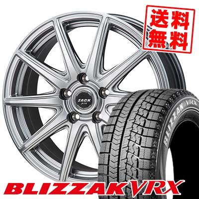 195/60R16 89Q BRIDGESTONE ブリヂストン BLIZZAK VRX ブリザック VRX ZACK JP-710 ザック ジェイピー710 スタッドレスタイヤホイール4本セット