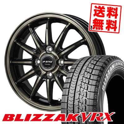 195/55R16 BRIDGESTONE ブリヂストン BLIZZAK VRX ブリザック VRX JP STYLE Vercely JPスタイル バークレー スタッドレスタイヤホイール4本セット