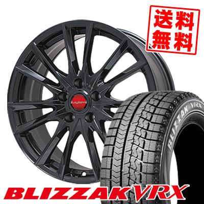 205/65R15 BRIDGESTONE ブリヂストン BLIZZAK VRX ブリザック VRX LeyBahn GBX レイバーン GBX スタッドレスタイヤホイール4本セット