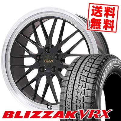 225/55R17 BRIDGESTONE ブリヂストン BLIZZAK VRX ブリザック VRX Leycross REZERVA レイクロス レゼルヴァ スタッドレスタイヤホイール4本セット