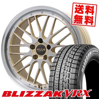 225/55R17 BRIDGESTONE ブリヂストン BLIZZAK VRX ブリザック VRX Leycross REZERVA レイクロス レゼルヴァ スタッドレスタイヤホイール4本セット【取付対象】