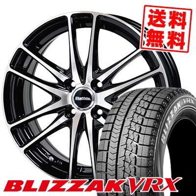 165/65R13 BRIDGESTONE ブリヂストン BLIZZAK VRX ブリザック VRX Laffite LW-03 ラフィット LW-03 スタッドレスタイヤホイール4本セット