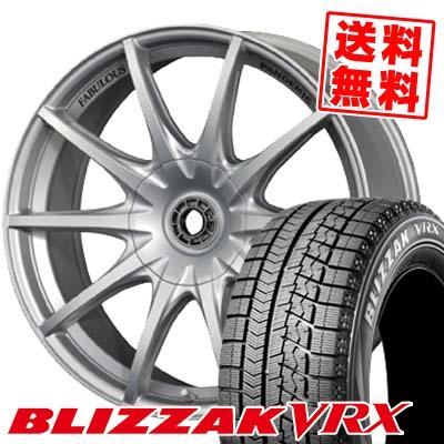 215/60R17 BRIDGESTONE ブリヂストン BLIZZAK VRX ブリザック VRX PANDEMIC LW-10 MONO BLOCK パンデミック LW-10 モノブロック スタッドレスタイヤホイール4本セット