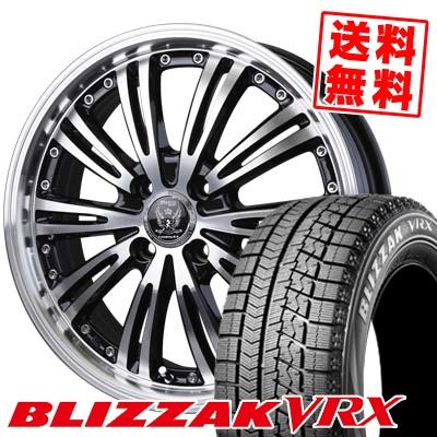 165/60R15 BRIDGESTONE ブリヂストン BLIZZAK VRX ブリザック VRX BADX LOXARNY EX MATRIX JUNIOR バドックス ロクサーニ EX マトリックスジュニア スタッドレスタイヤホイール4本セット