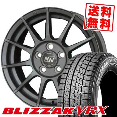 205/55R16 91Q BRIDGESTONE ブリヂストン BLIZZAK VRX ブリザック VRX MSW85 MSW85 スタッドレスタイヤホイール4本セット 【For BENZ】【取付対象】
