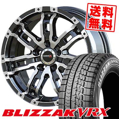 205/55R16 91Q BRIDGESTONE ブリヂストン BLIZZAK VRX ブリザック VRX B-MUD Z Bマッド ゼット スタッドレスタイヤホイール4本セット