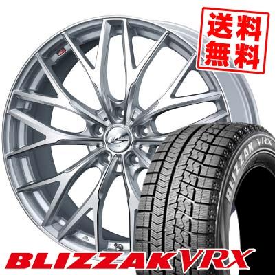 MX weds VRX MX BRIDGESTONE レオニス ブリザック スタッドレスタイヤホイール4本セット【取付対象】 225/55R17 ウェッズ BLIZZAK VRX LEONIS ブリヂストン