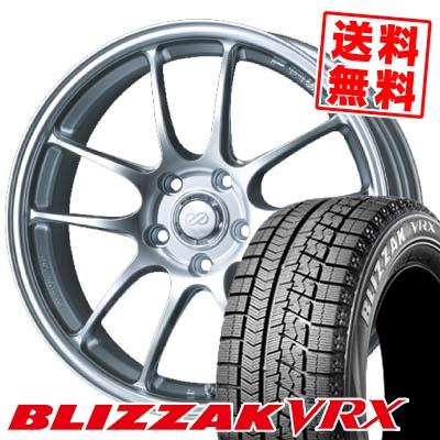 225/45R18 BRIDGESTONE ブリヂストン BLIZZAK VRX ブリザック VRX ENKEI PerformanceLine PF-01 エンケイ パフォーマンスライン PF01 スタッドレスタイヤホイール4本セット【取付対象】