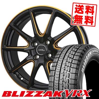 195/55R16 BRIDGESTONE ブリヂストン BLIZZAK VRX ブリザック VRX CROSS SPEED PREMIUM RS10 クロススピード プレミアム RS10 スタッドレスタイヤホイール4本セット