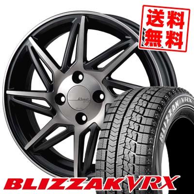 165/55R15 BRIDGESTONE ブリヂストン BLIZZAK VRX ブリザック VRX MONZA Warwic REVOX モンツァ ワーウィック レヴォックス スタッドレスタイヤホイール4本セット