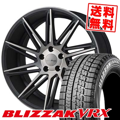 225/45R18 BRIDGESTONE ブリヂストン BLIZZAK VRX ブリザック VRX MONZA Warwic REVOX モンツァ ワーウィック レヴォックス スタッドレスタイヤホイール4本セット