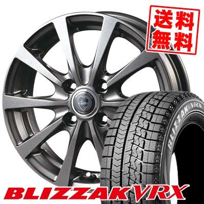 155/70R13 75Q BRIDGESTONE ブリヂストン BLIZZAK VRX ブリザック VRX CLAIRE RG10 クレール RG10 スタッドレスタイヤホイール4本セット