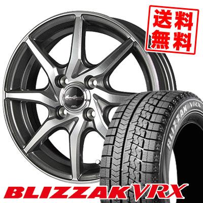 165/70R14 81Q BRIDGESTONE ブリヂストン BLIZZAK VRX ブリザック VRX EuroSpeed S810 ユーロスピード S810 スタッドレスタイヤホイール4本セット