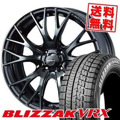195/55R16 BRIDGESTONE ブリヂストン BLIZZAK VRX ブリザック VRX WedsSport SA-20R ウェッズスポーツ SA20R スタッドレスタイヤホイール4本セット
