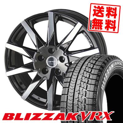 ブリザック VRX 225/55R17 97Q スマック スフィーダ ピアノブラック×ポリッシュ スタッドレスタイヤホイール 4本 セット