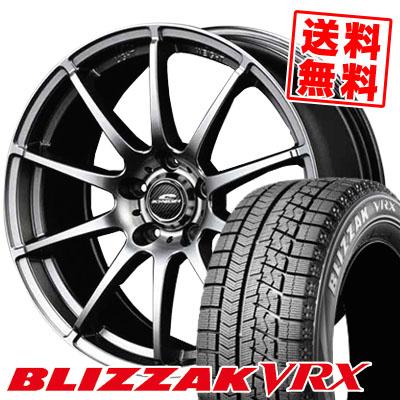 205/65R16 BRIDGESTONE ブリヂストン BLIZZAK VRX ブリザック VRX SCHNEDER StaG シュナイダー スタッグ スタッドレスタイヤホイール4本セット