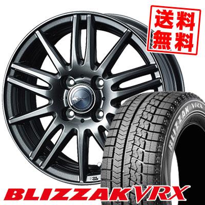 新素材新作 165/65R14 79Q BRIDGESTONE ブリヂストン BLIZZAK VRX ブリザック VRX Zamik Tito ザミック ティート スタッドレスタイヤホイール4本セット, 自転車通販 VIKING BIKE SHOP 60acfbf0